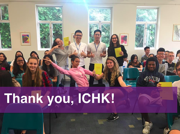 ICHK邀請我們與他們的IB學生分享提升IB成績的投巧