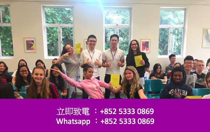 IB考試狀元之選:香港No.1 IB補習中心